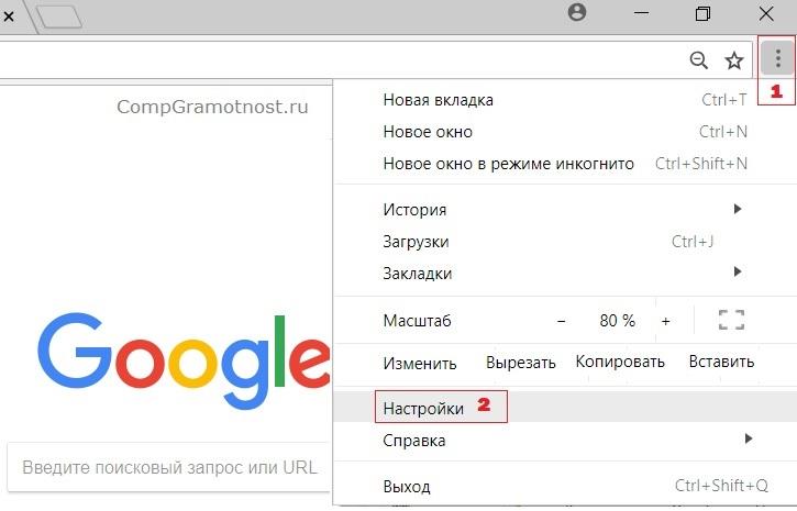 Значок Настройка и управление Google Chrome