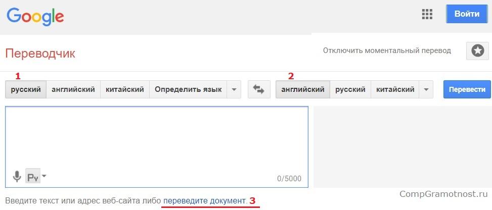 Ссылка на загрузку документа для перевода