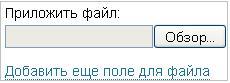 добавить файл в группу Сабскрайб