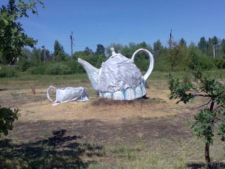Чайная пара в Дубне Московской области