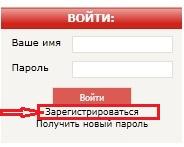 Войти на Kastim.ru