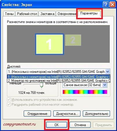 Как подключить монитор к ноутбуку windows 7