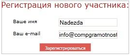 Регистрация на kastim.ru