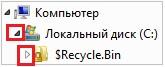 Открыть_Закрыть папку Win 7