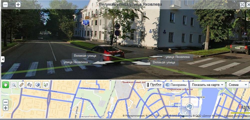 онлайн-карты Яндекса