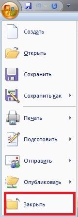 Закрыть программу Word