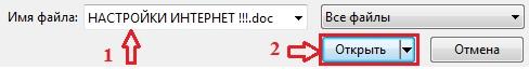 залить файл на файлообменник Яндекса