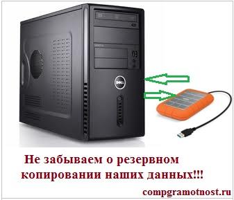 Четыре части архива в Windows