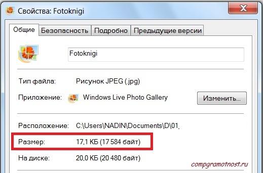 Бесплатный хостинг для хранения файлов более 1 gb что такое имя vpn сервера