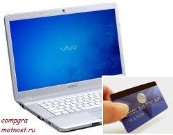 Услуга интернет-банкинг