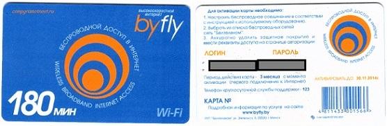 Wi-Fi в Белоруссии