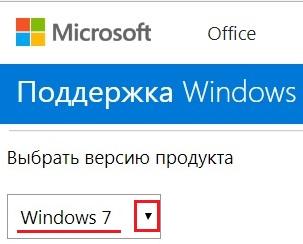 Microsoft определяет версию Windows
