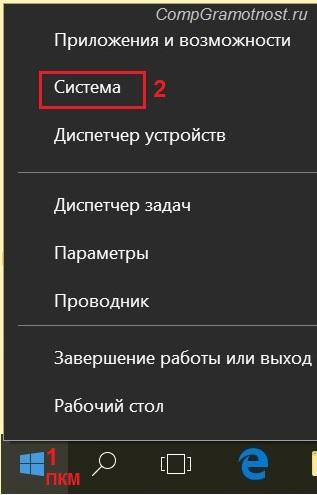 Пуск и Поиск в Windows 10