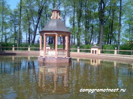 Боскет Менажерийский пруд