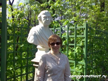 Вельможа фото Летний сад