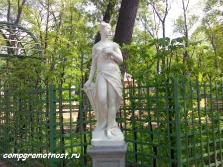 Немезида Летний сад