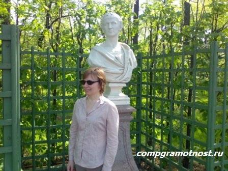 Траян Летний сад