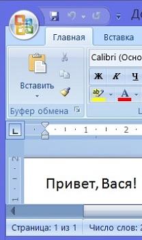 файл восстановлен в старой версии