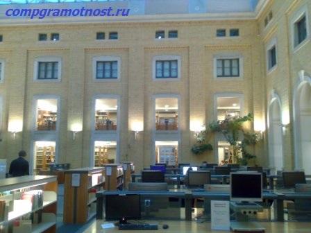 библиотека университета в Лейпциге