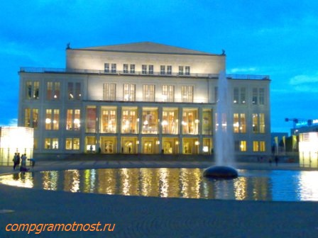 театр Лейпциг
