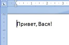 проверка восстановленного файла