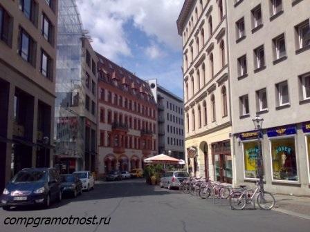 улочка в Лейпциге