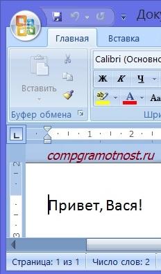 откатить файл Windows 8
