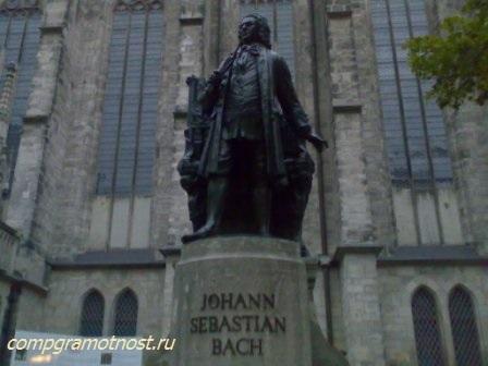 памятник Баху Лейпциг