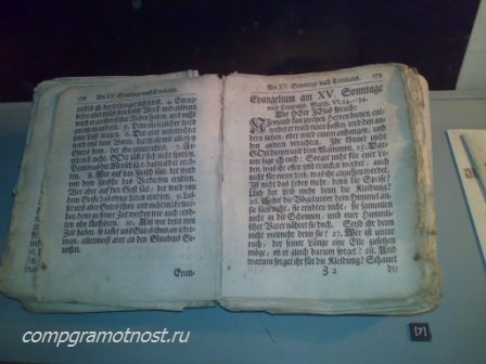 книга Баха