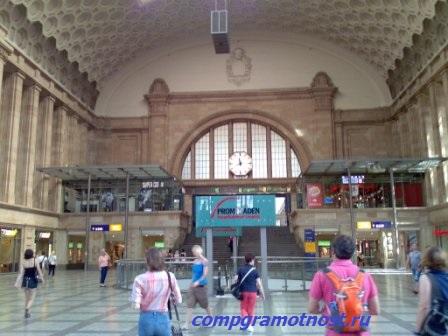 внутри вокзала в Лейпциге