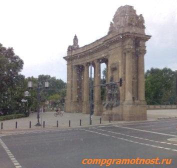 Берлин арка