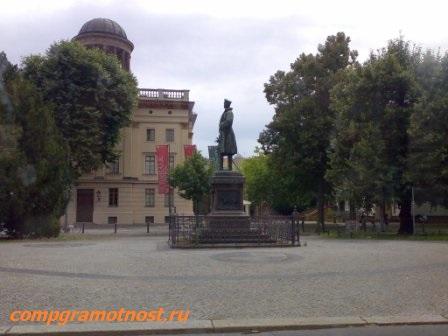 Берлин памятник
