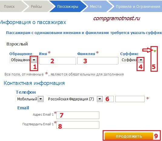 билеты на самолет с махачкала в москву на январь