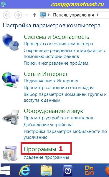 программа открывающая все файлы