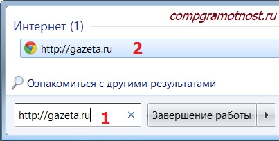 windows search сайт