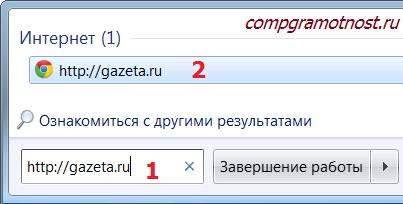 windows search сайт