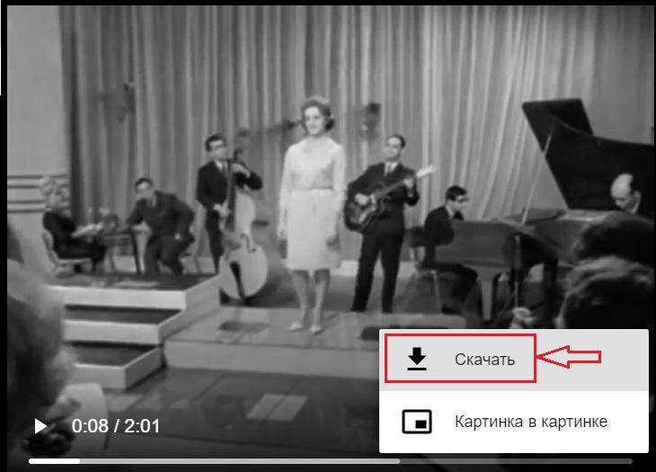 кнопка скачать видео ютуб через savefrom