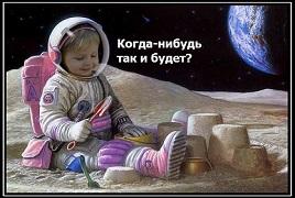Калуга колыбель космонавтики