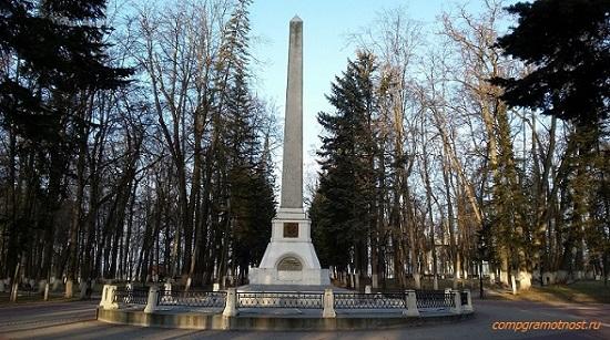 парк Циолковского Калуга