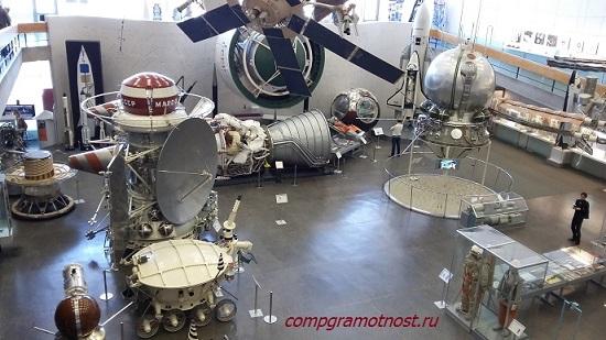 зал практической космонавтики Калуга