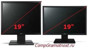 диагональ и пропорции монитора