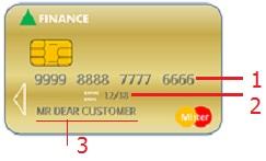 оплата по банковской карте