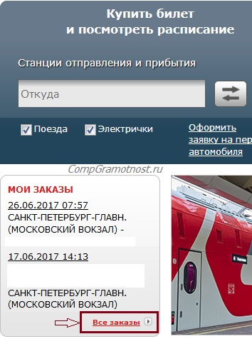 Сайт по заказу услуг краснодарский край