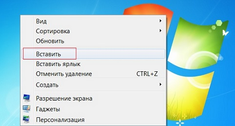скриншот с Андроида на компьютер