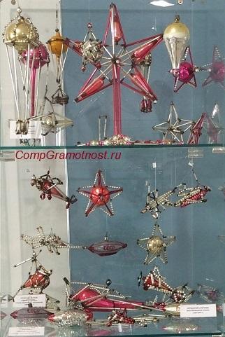 Елочные игрушки на тему авиации