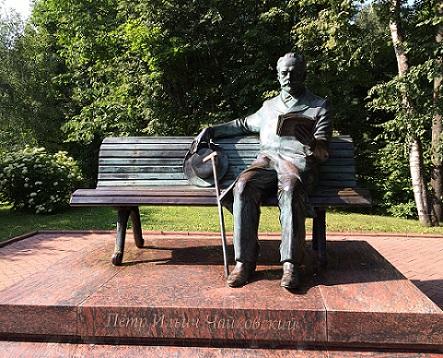 музей Чайковского в Клину официальный сайт