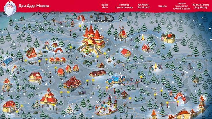официальный сайт Дом деда Мороза