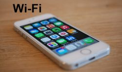 как на айфоне раздать WiFi