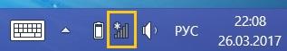 подключение к WiFi на Windows 8