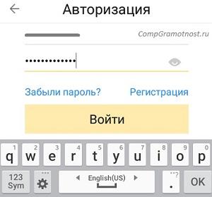 вход в Яндекс.Почту